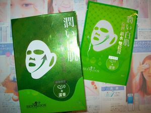 Sexylook masks hydrating