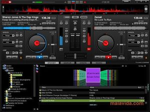 Comment telecharger virtual dj gratuit