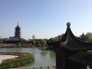 Suzhou 1095