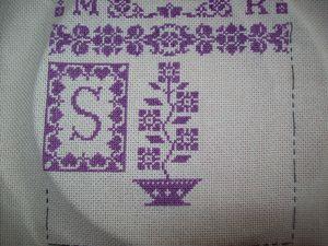 SAL Abécédaire étape 16