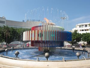 Agam Fountain