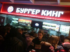 burger king russie 2010 1