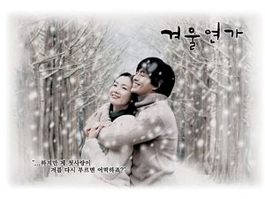 Winter-Sonata1.jpg
