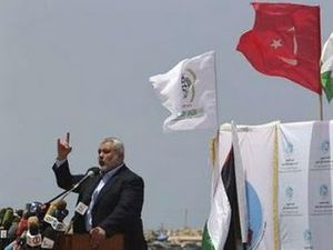 Haniyeh.jpg