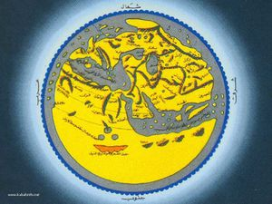 map-of-earth-by-idrisi.jpg