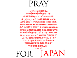 pray_for_japan_by_zombieteddybearz-d3bed4c.png