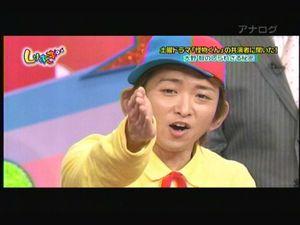 unchiku.jpg