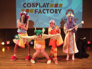 Cosplay Puyo Pop Fever