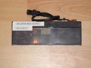 Batterie d'appoint AP01 (Vue de face)