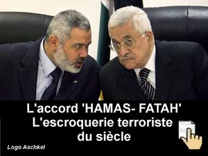 Accord-Hamas-Fatah.jpg