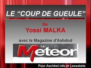 Banner-Meteor-Yossi.jpg