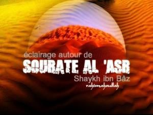 http://img.over-blog.com/300x225/2/22/33/01/islam/scwlp_3.jpg
