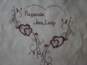 coussin Ray 1