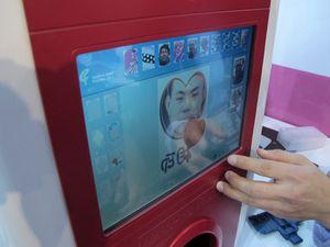 gadget-japonais-imprimante-a-ongle 2