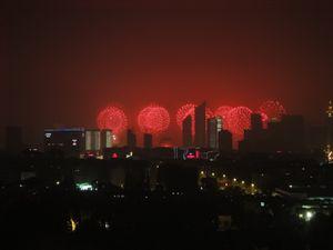 Feu-d-artifice-a-Hangzhou.JPG