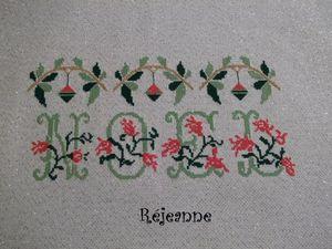 réjeanne [800x600]