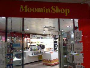Boutique Moomin