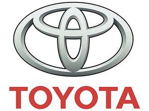 01468266-photo-logo-toyota