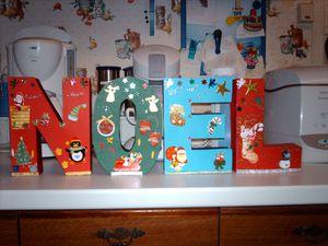 NOEL-2008-ET-NOUVEL-AN-08.09-001.jpg