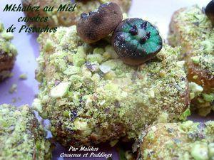 mkhabez au miel enrobes de pistaches