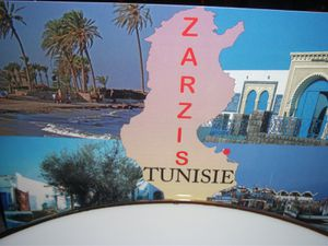 Table tunisienne à ZARSIS 024