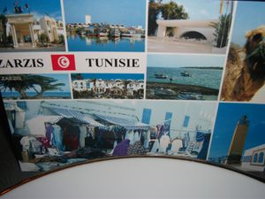 Table tunisienne à ZARSIS 026
