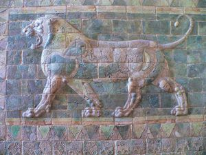 Lion-Frieze-from-the-Palace-of-Darius-I