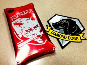 640px-DIAMOND_DOGS.jpg