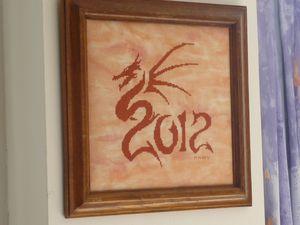 Sal-Dragon-Chinois-2012-chez-Kipik.JPG