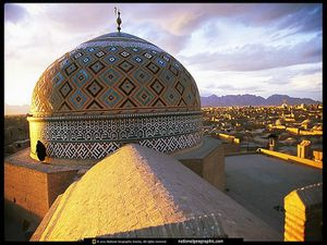 National Geographic NGM 07 1999 6 7mosque