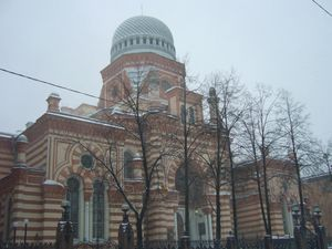046 : Synagogue, St Petersbourg