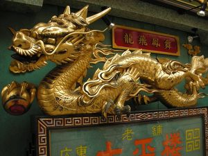 Dragon Chinois le dragon chinois - le blog de inde-chine.over-blog