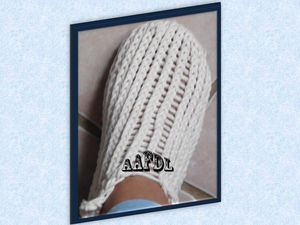 chausson-tricotin.jpg