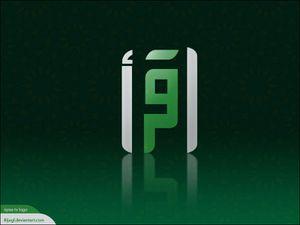 iqraa_tv_logo_by_aljugl.jpg