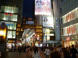 Osaka1---Shinsaibashi17.JPG