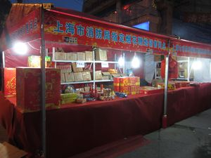 Nouvel-An-Chinois-2013 6695
