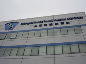 SH-United-Hospital 7366