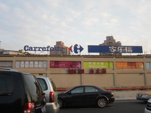Carrefour 7041