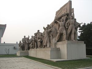 memorial-mao-zedong.jpg