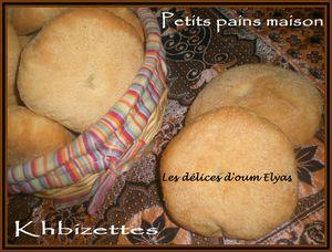 Petits pains maison ou Khbizettes