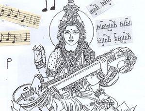 Sarasvati dessin