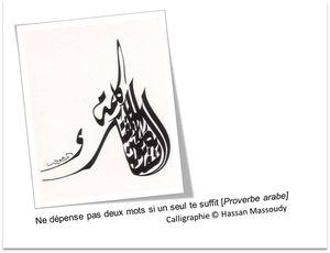 hassan-Massoudy-Calligraphie-1.jpg