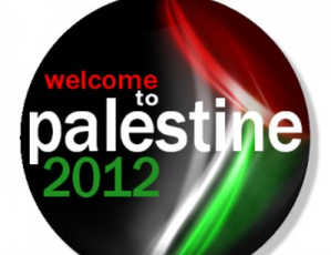 welcome palestine 2012
