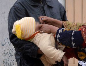 3740861_bebe-pakistan.jpg