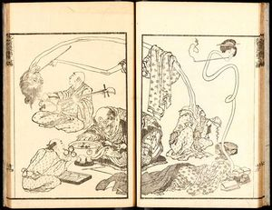 Katsushika Hokusai Optician Goblins and Blind Musician in H