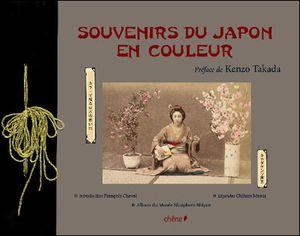 souvenirs-du-japon-en-couleur-01.jpg