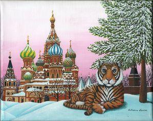 Basile le tigre bienheureux © Catherine Musnier