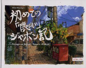 voyage au japon t1 01