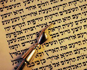 Lettres-Torah.jpg
