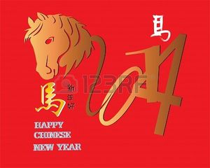 cheval-2014-cartes-du-nouvel-an-chinois.jpg